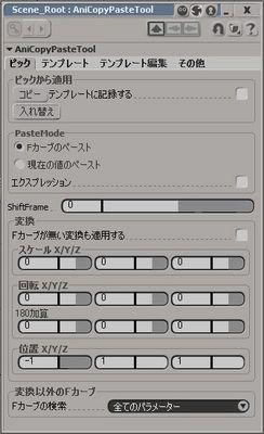 121105_1.jpg