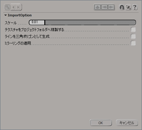 140803_3.jpg